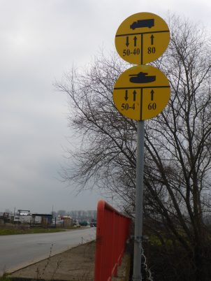 Tank weight limit sign, Kosovo